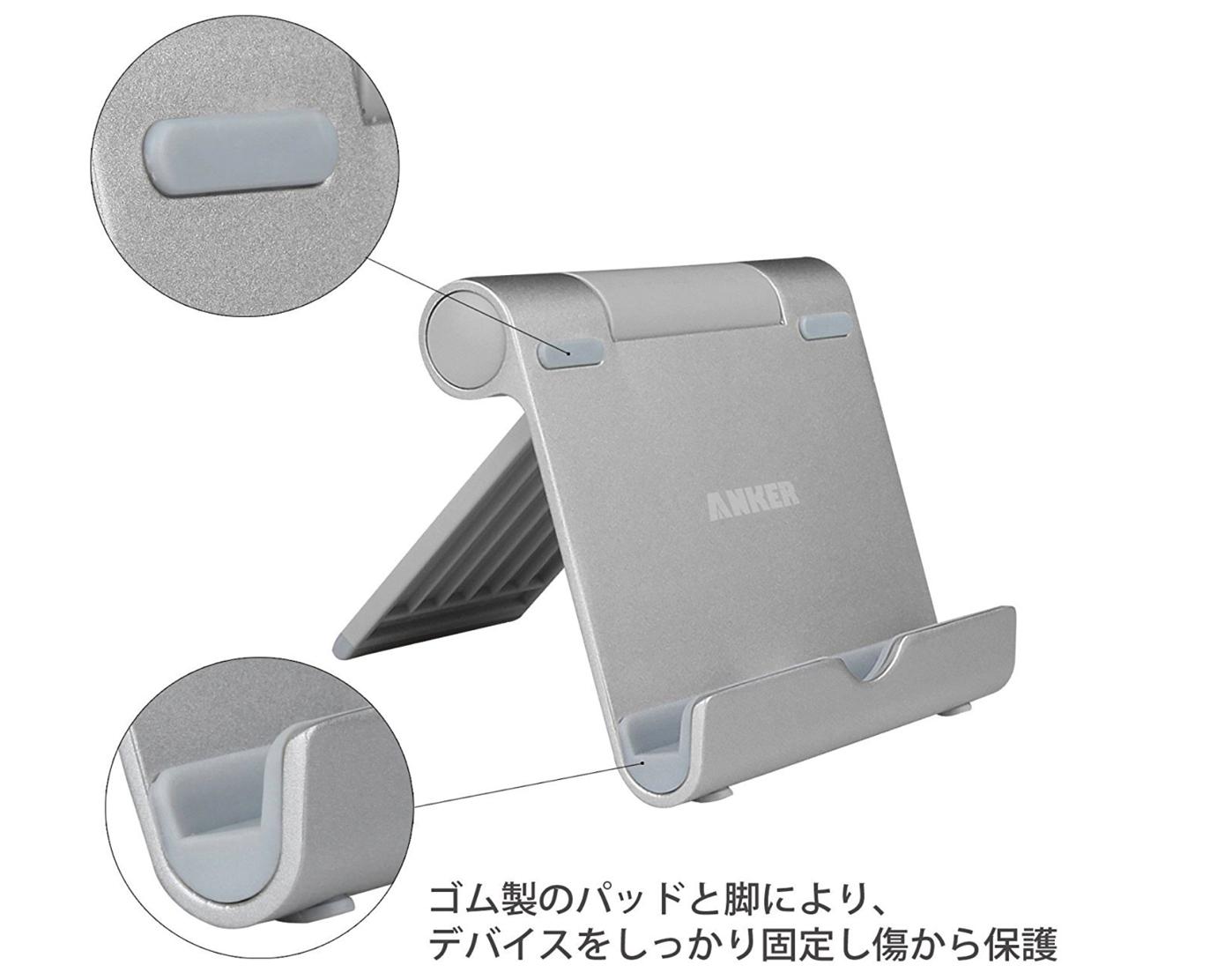 Anker タブレット用スタンド 角度調整可能 iPad・iPad mini・Nexus 7等 (シルバー)-5