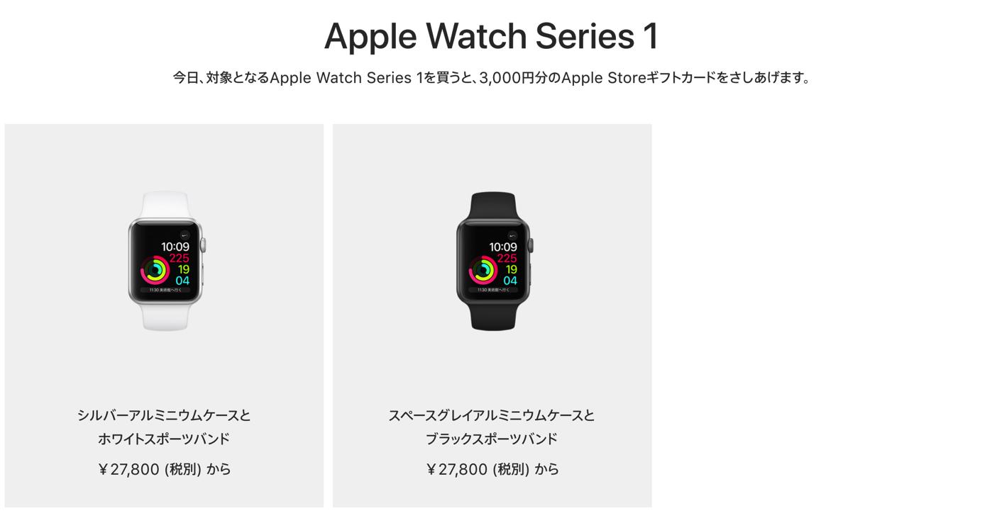 Apple 初売り-4