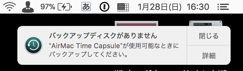 AirMac Time Capsule−2