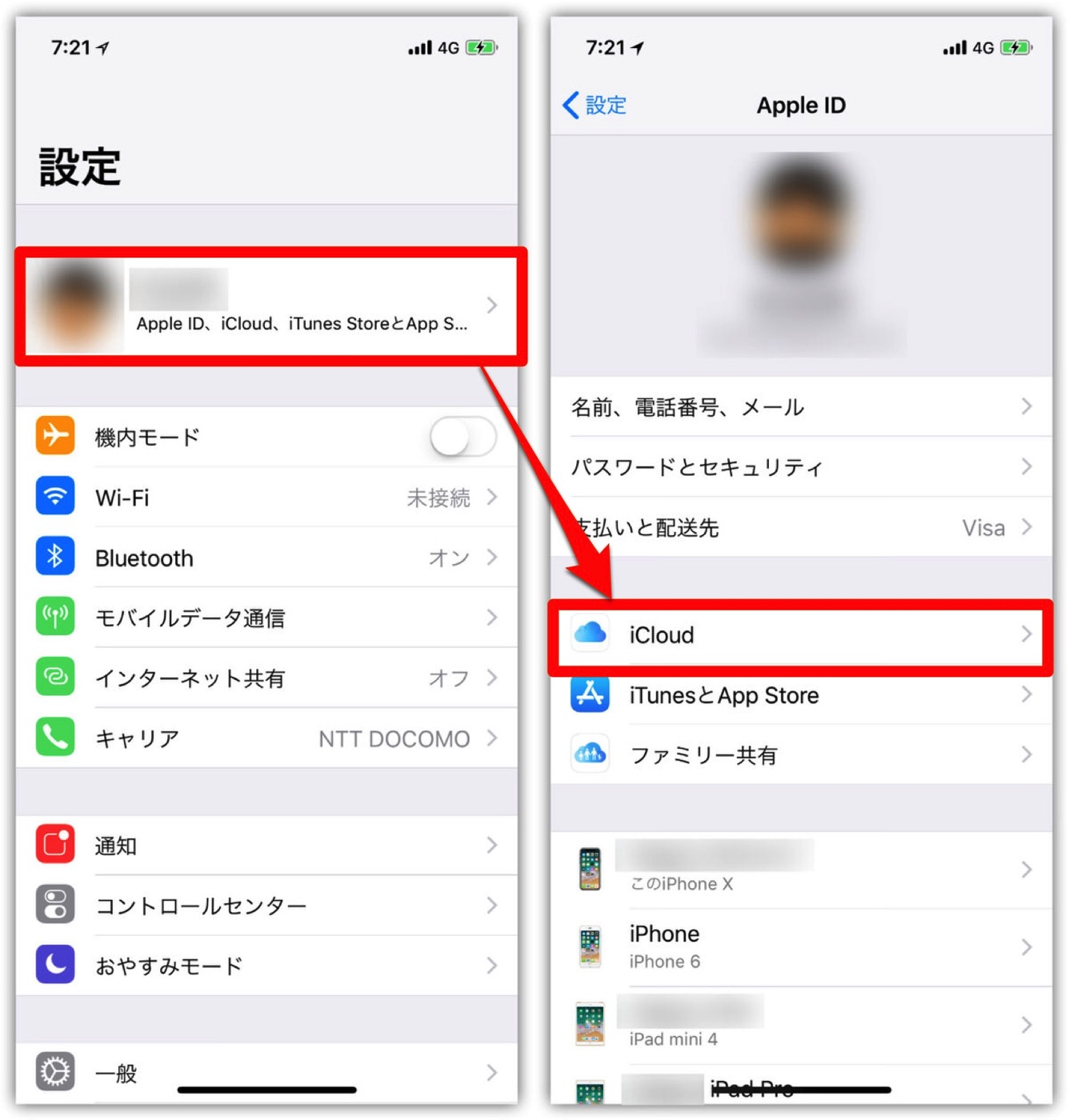 iCloudアップグレード-1