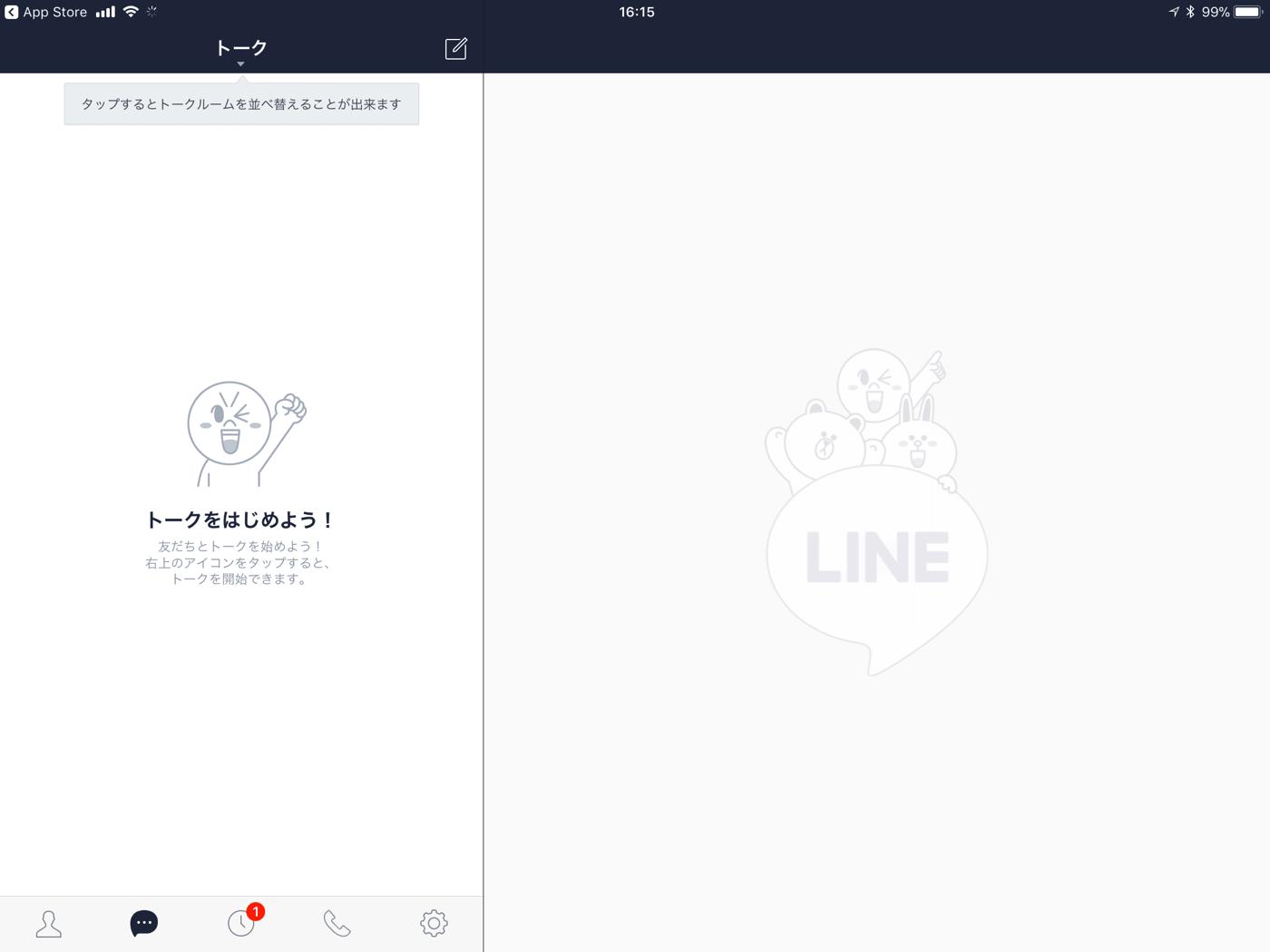 LINE-8