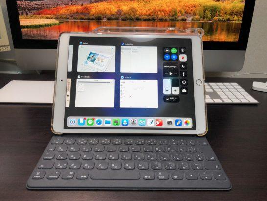 [iPad Pro]便利なマルチタスク機能!iPad Proでザクザクアプリを終了するひとつの方法