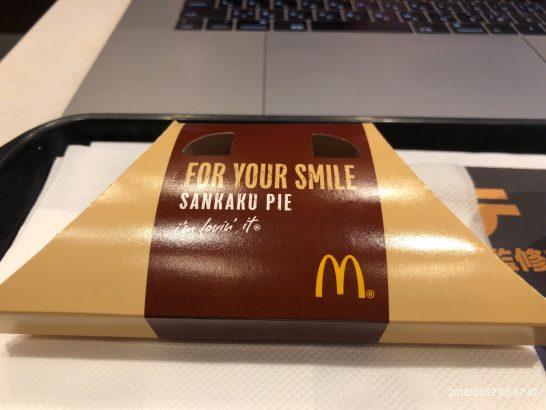 [Mac]久しぶりの朝マックで三角チョコパイクロとホットコーヒーでのんびり