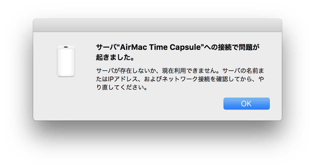 AirMac Time Capsule−7