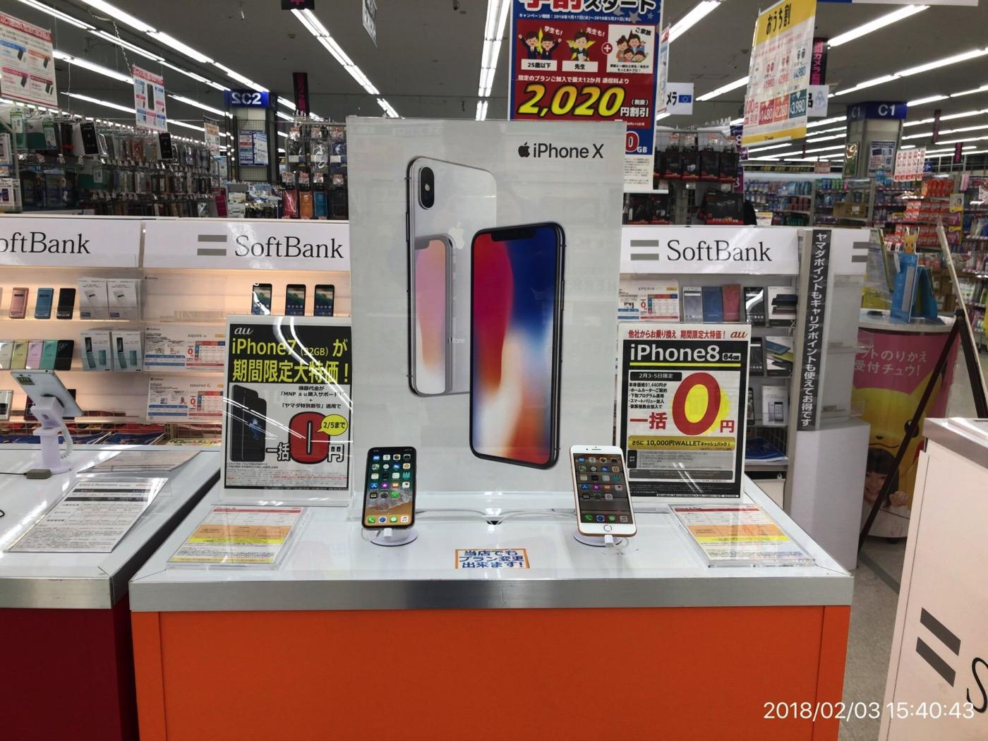 iPhone X 焼き付き-2