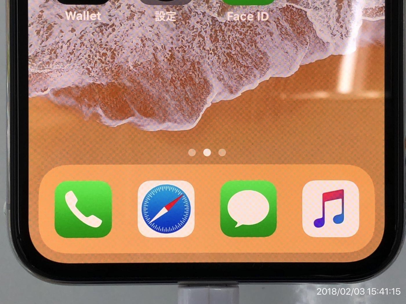 iPhone X 焼き付き-4