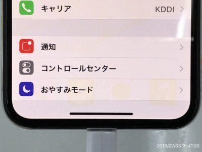 [iPhone]綺麗な画面も台無しになる「iPhone X」の焼き付きを初めてみたよ