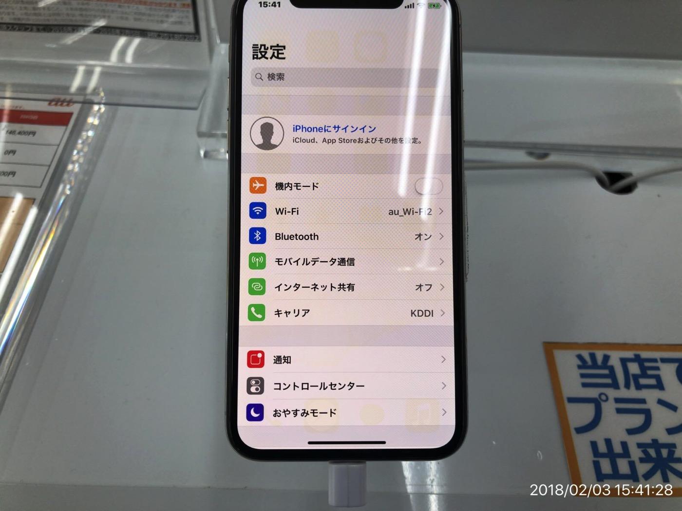 iPhone X 焼き付き-5