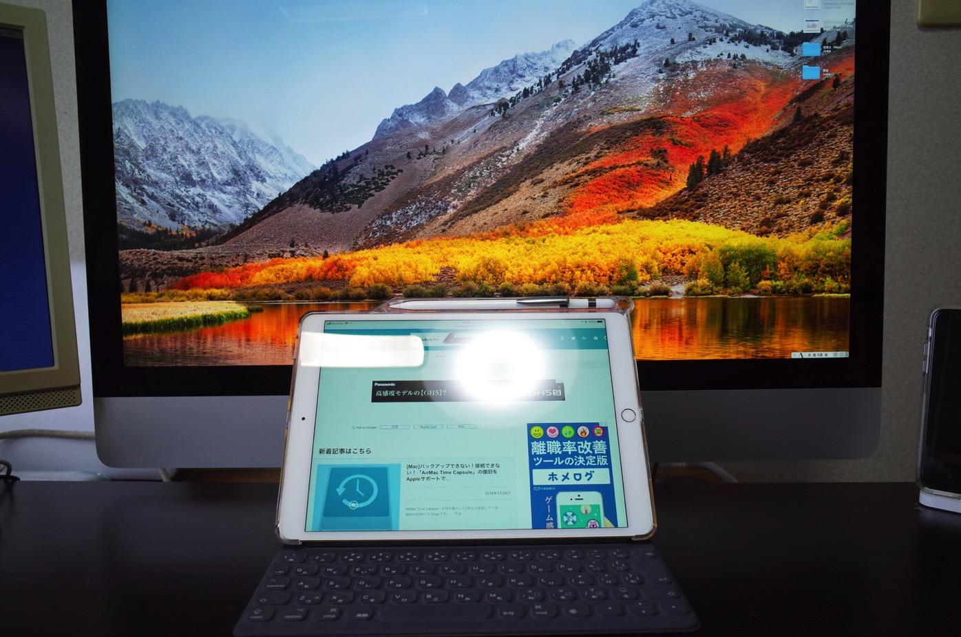 エレコム iPad フィルム iPad Pro 10.5 2017年モデル ペーパーライク 反射防止 TB-A17FLAPL-1