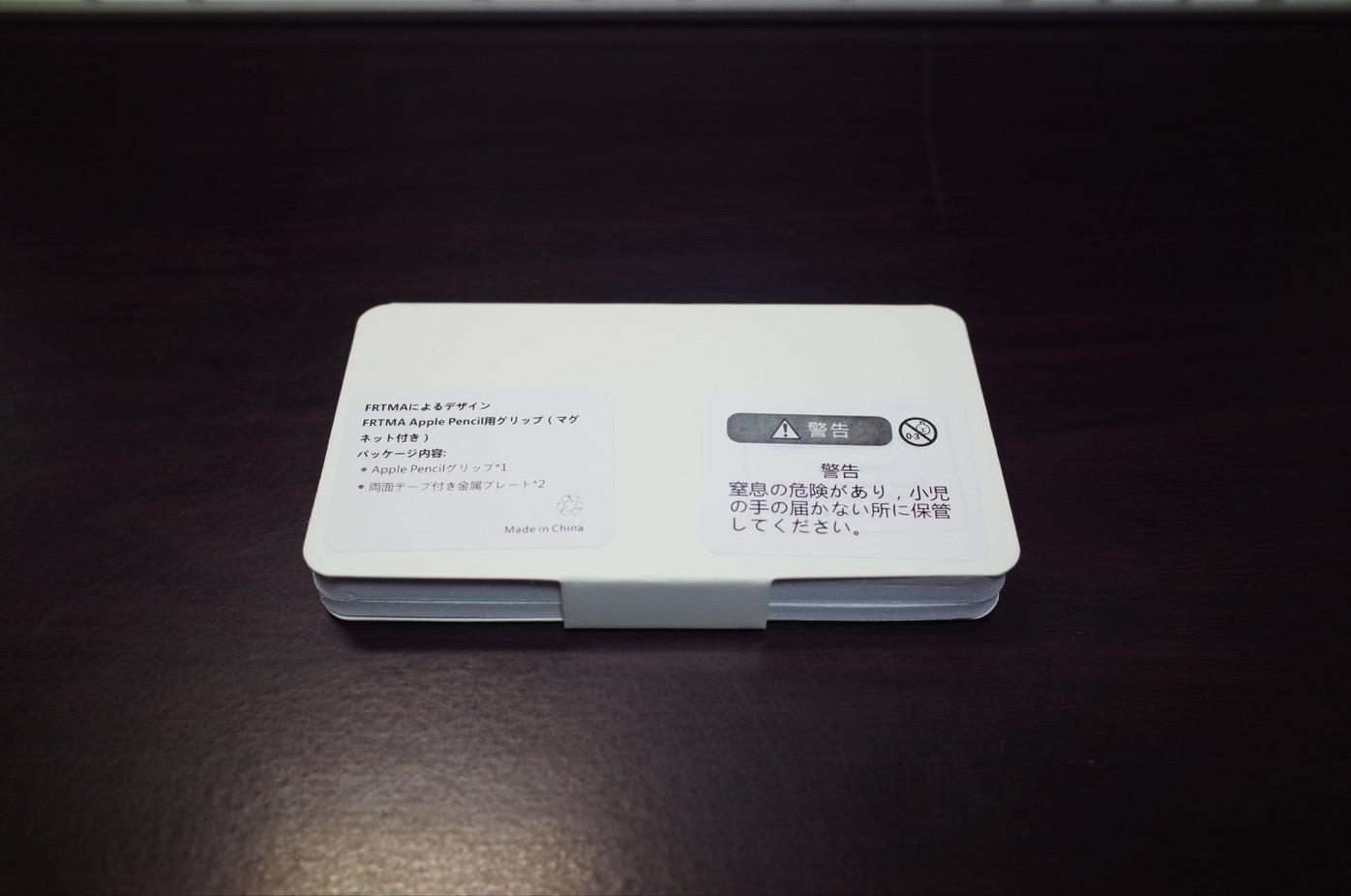 マグネット付きシリコン製 Apple Pencil用グリップ-2