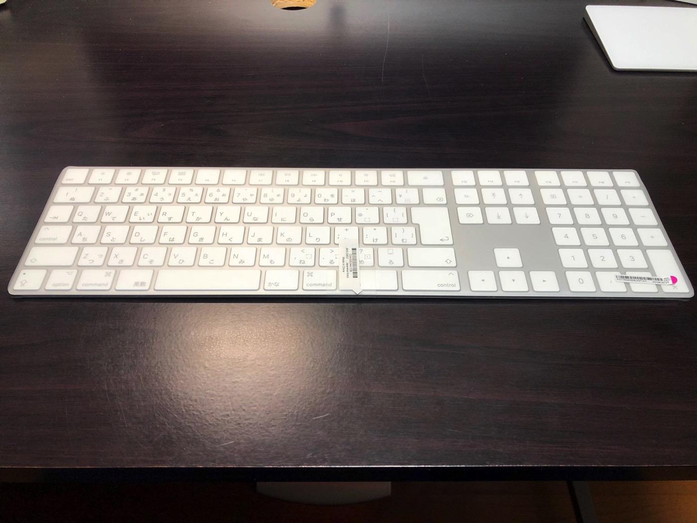 Magic Keyboard(テンキー付き)- 日本語(JIS)-3