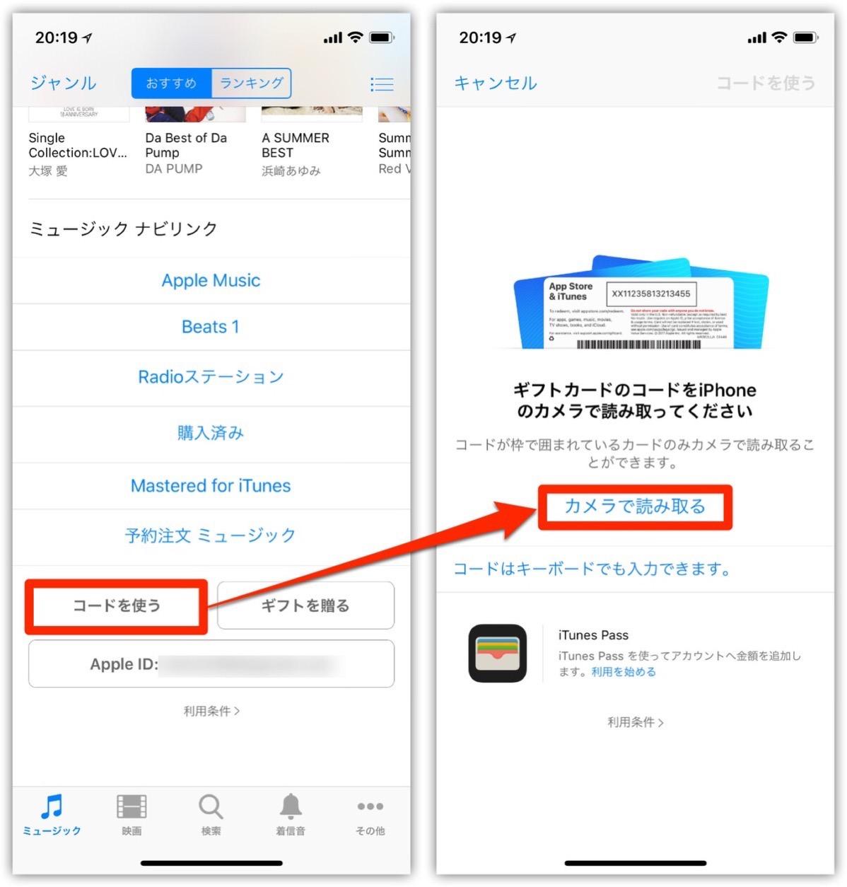 AppStore & iTunes-3