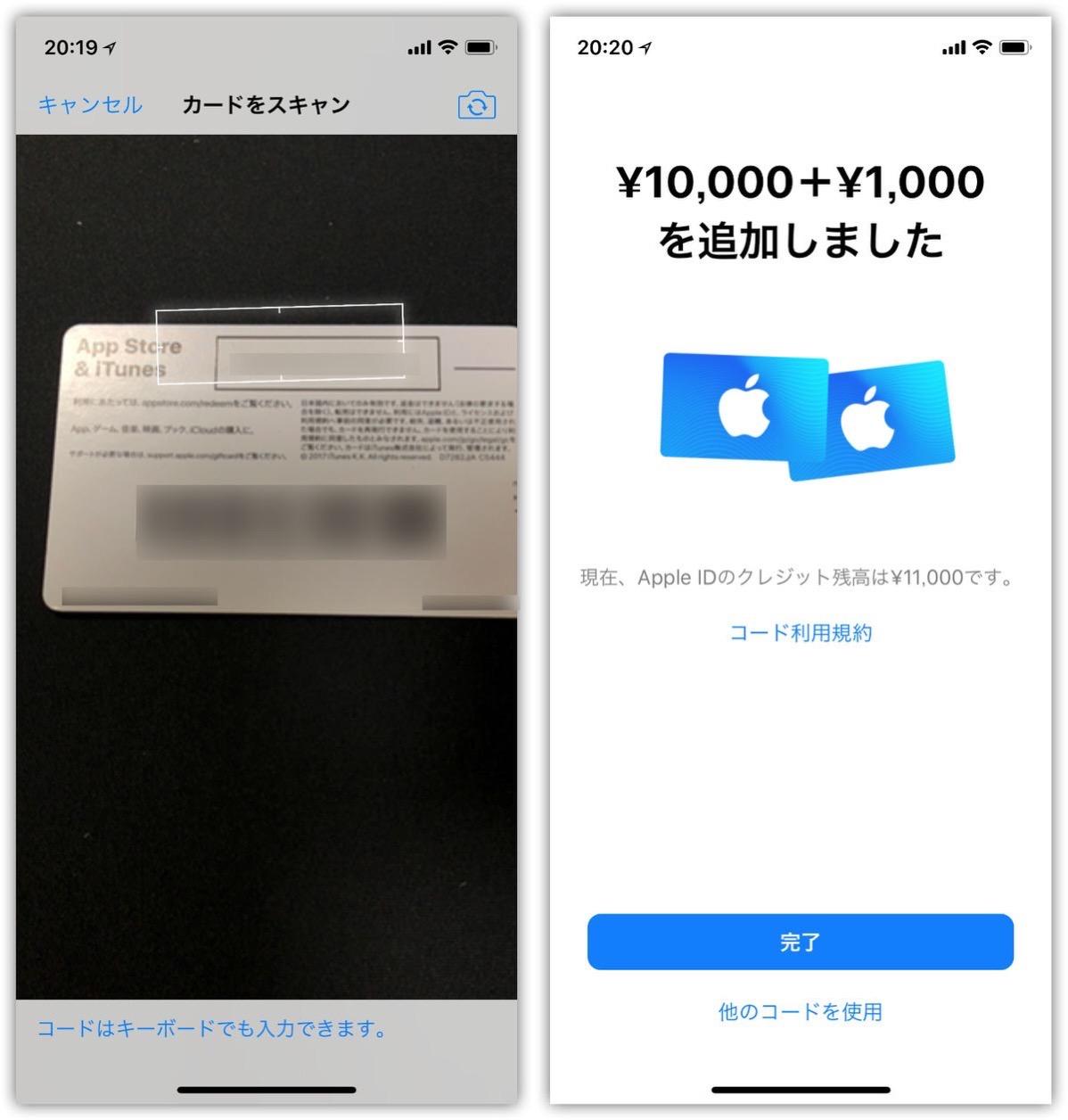 AppStore & iTunes-4