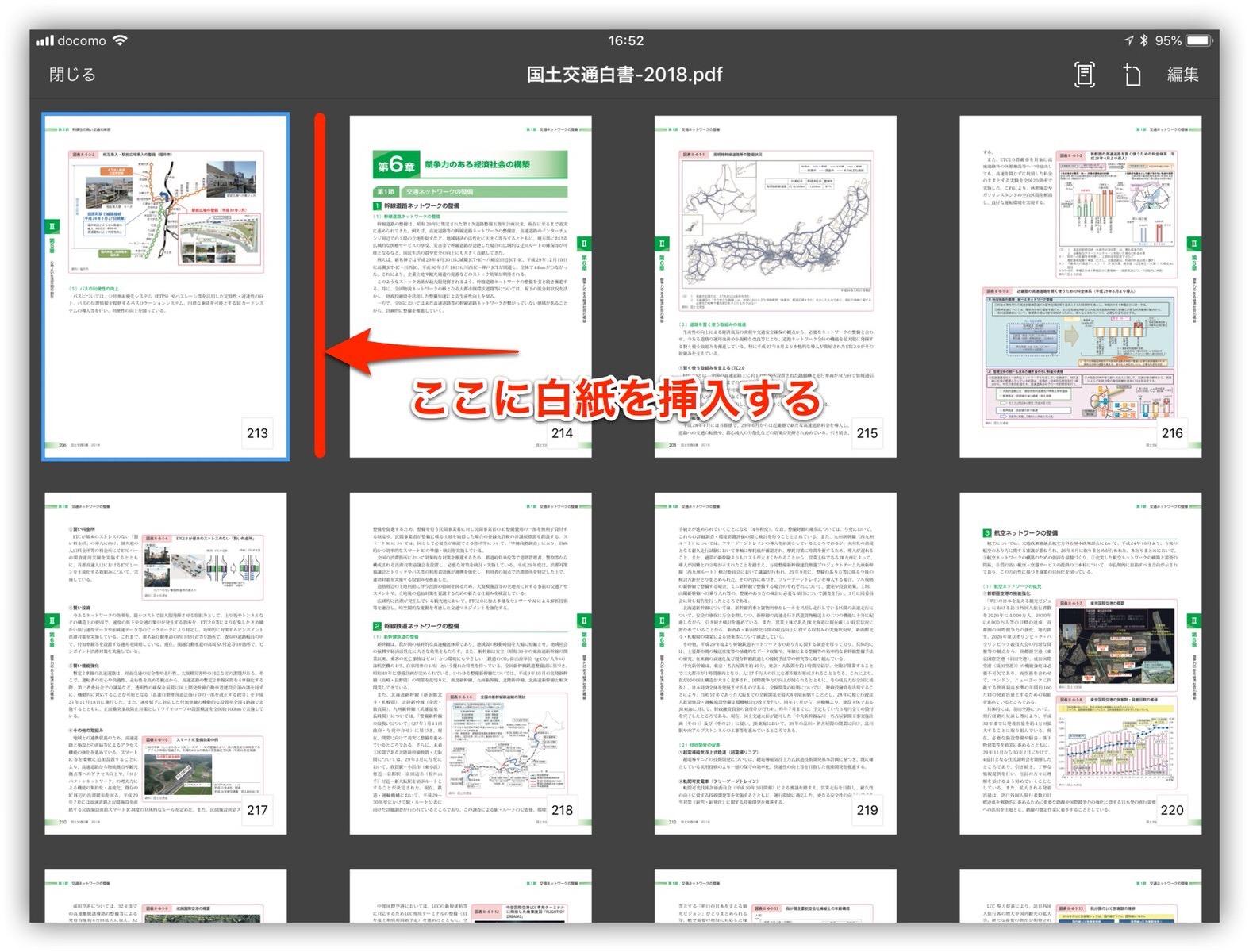 PDF Expert−4