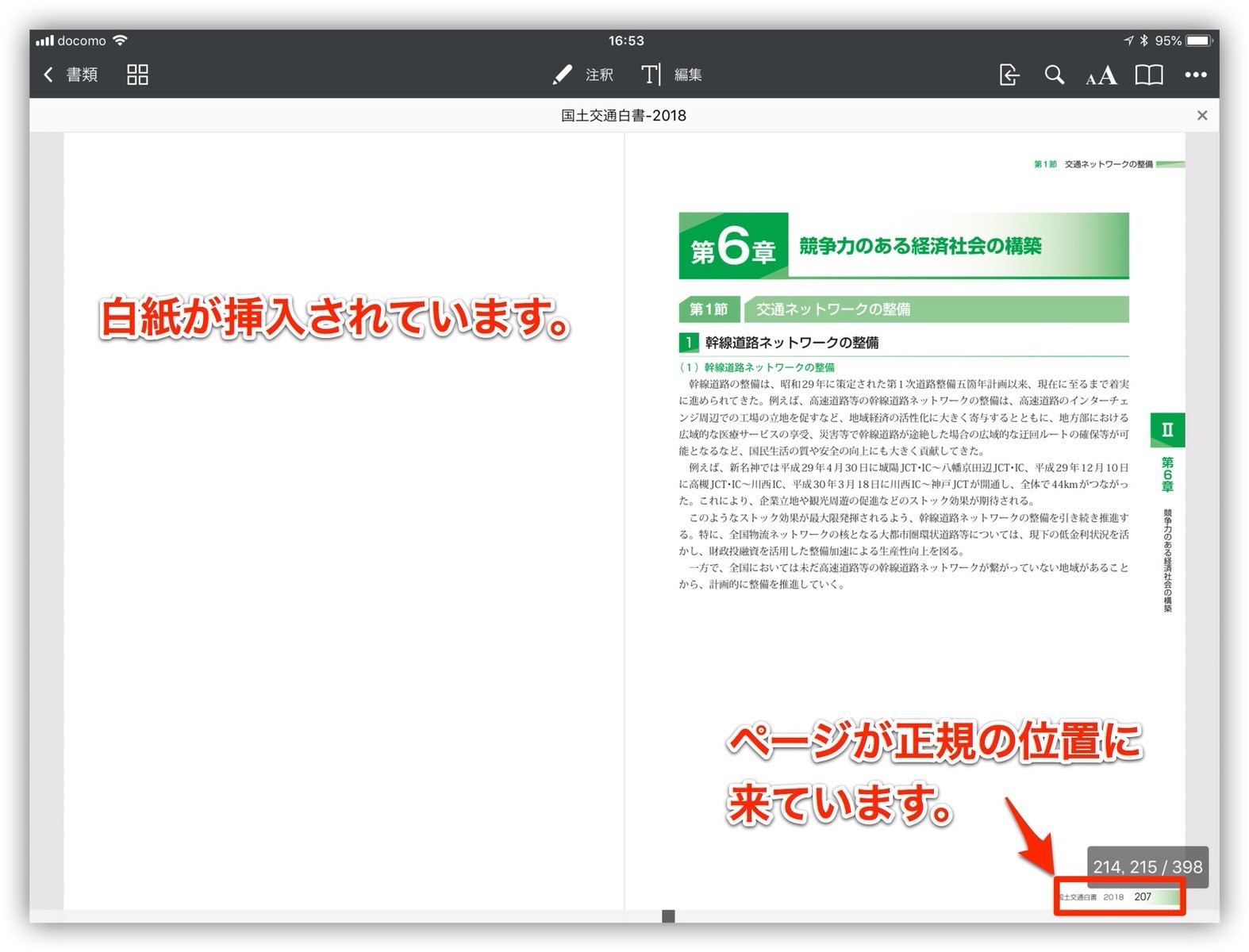 PDF Exper−8