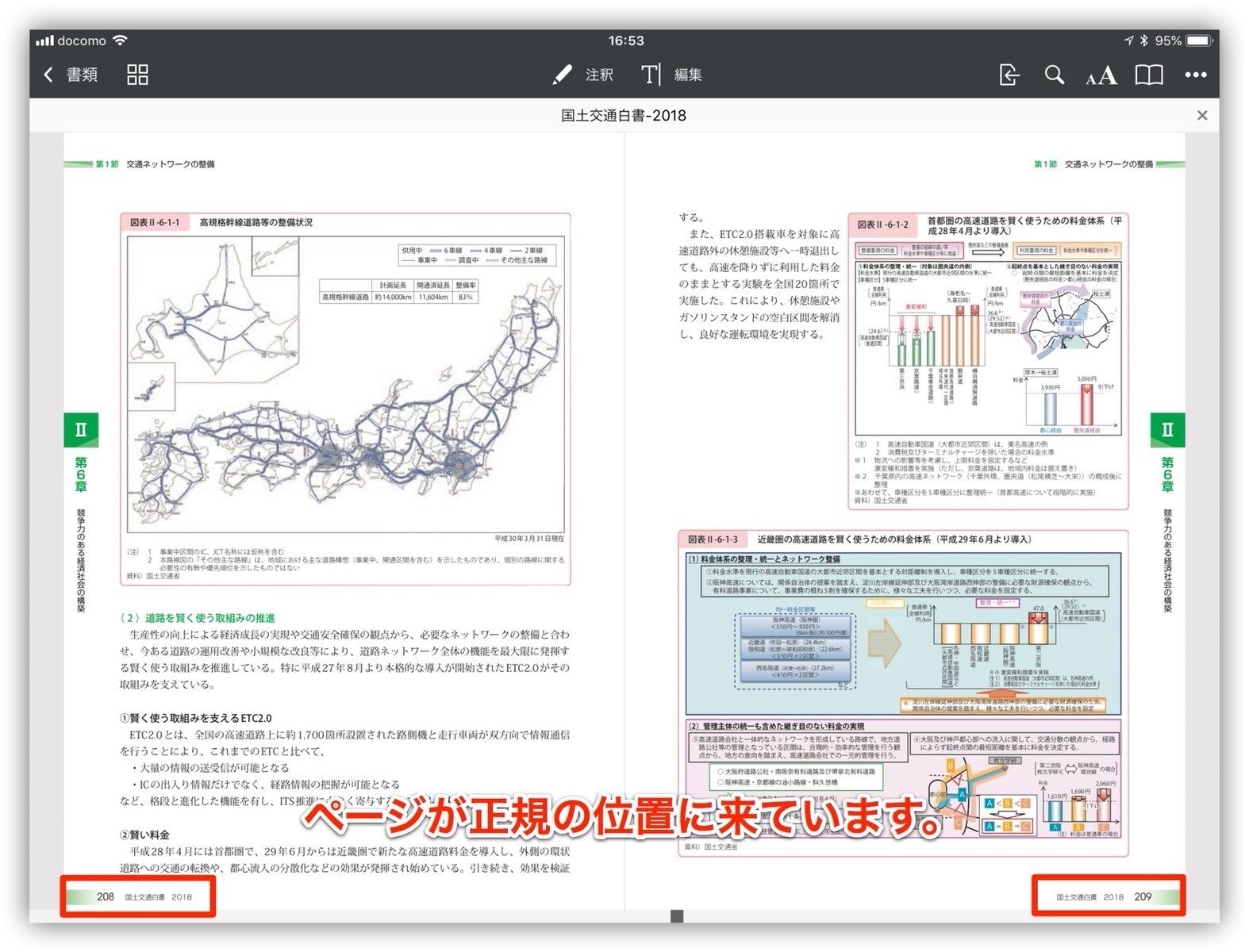 PDF Expert−9