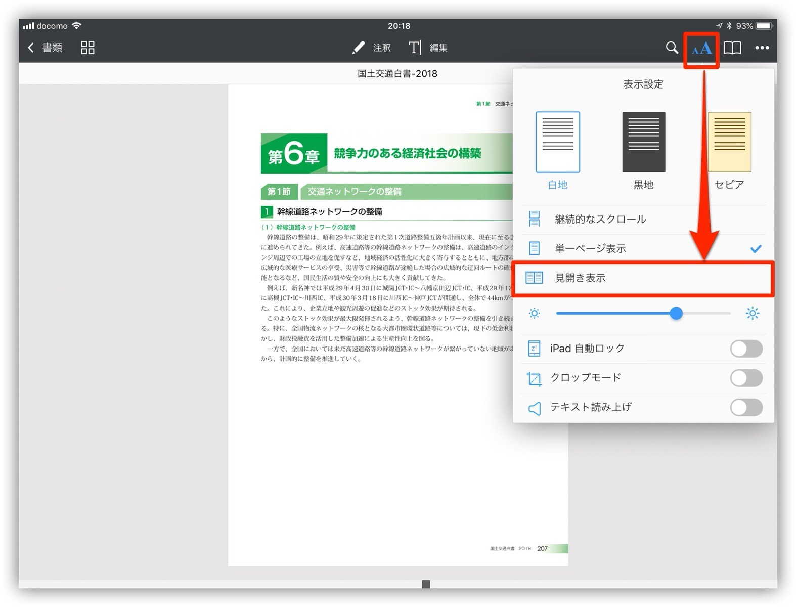 PDF Exper−1