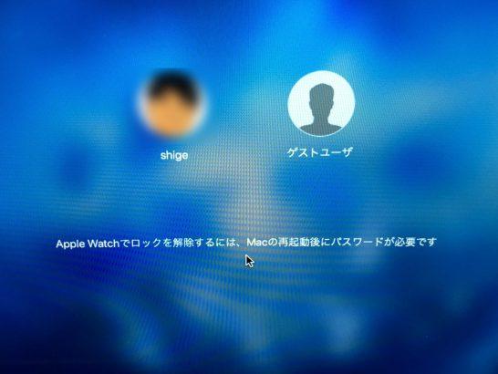 [Mac]愛機MacBook Proのシステム表示の一部が英語標記になっていたので日本語に修正したよ