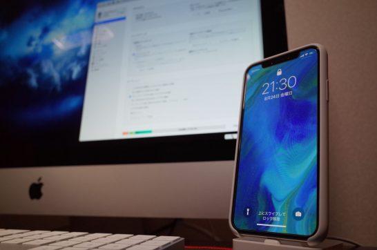 [Mac]iPhone X をiMacに接続すると「ソフトウェア・アップデートが必要です。」と怒られた件