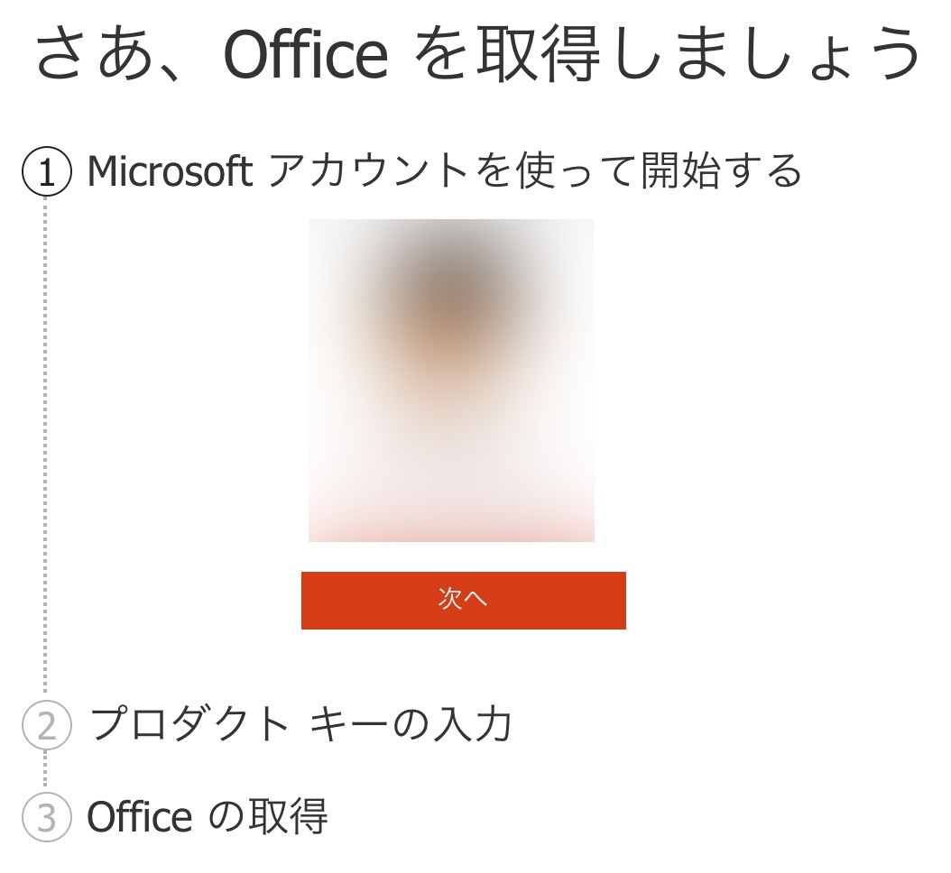 Office 365 Solo−3