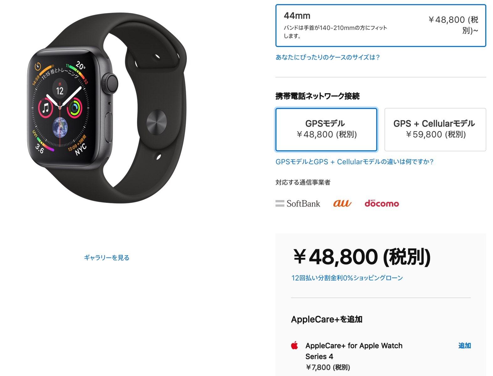 Apple Watch Series 4-4