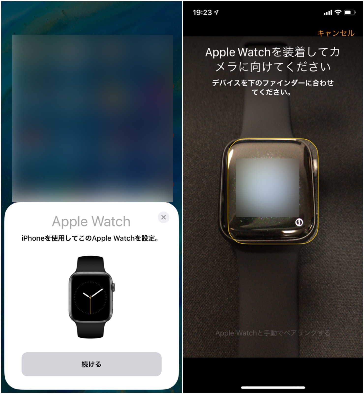 Apple Watch Series 4 -13