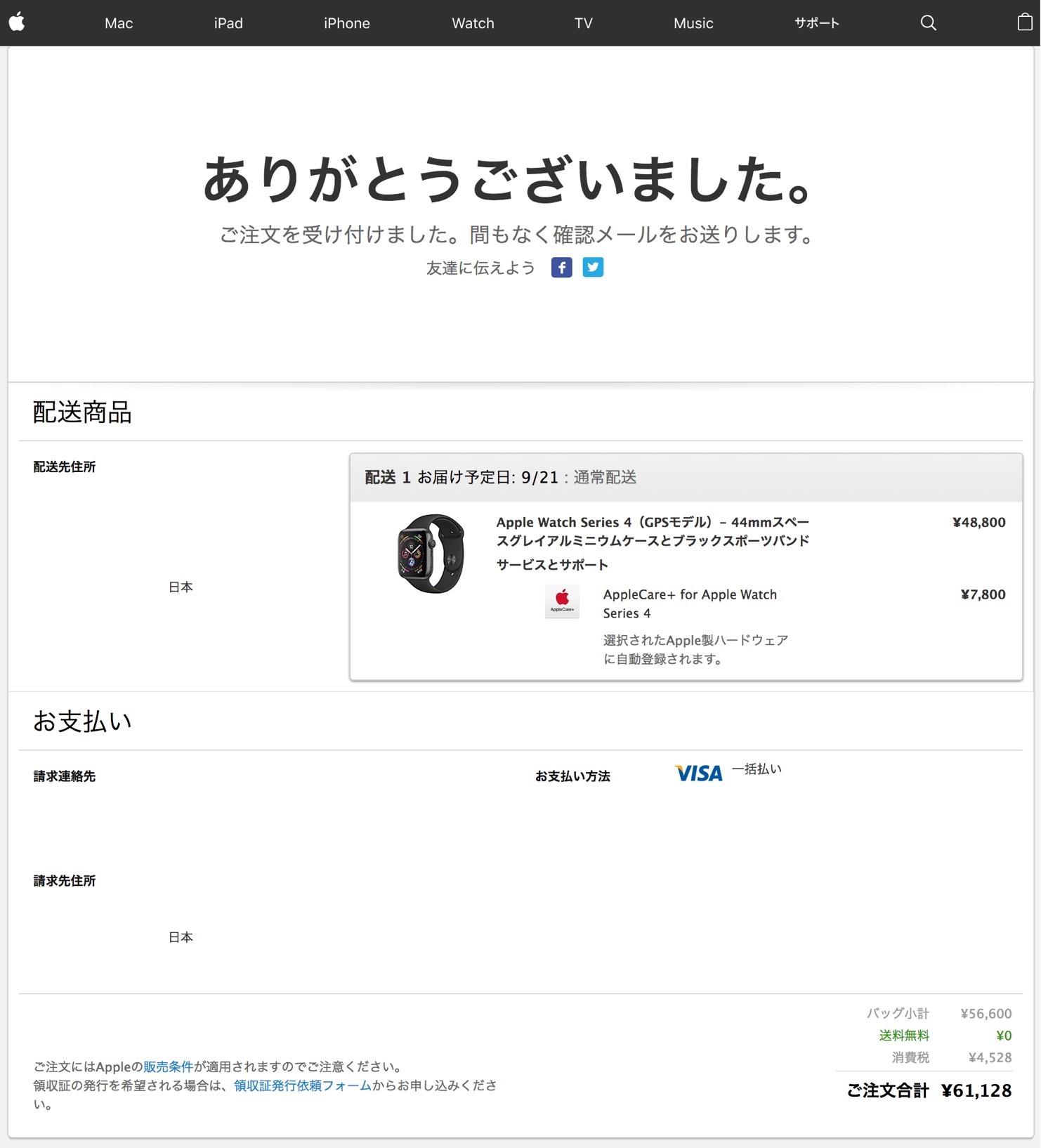 Apple Watch Series 4(GPSモデル)- 44mmスペースグレイアルミニウムケースとブラックスポーツバンド-6
