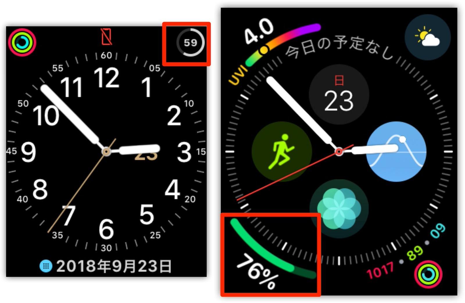 Apple Watch Series 4 -4