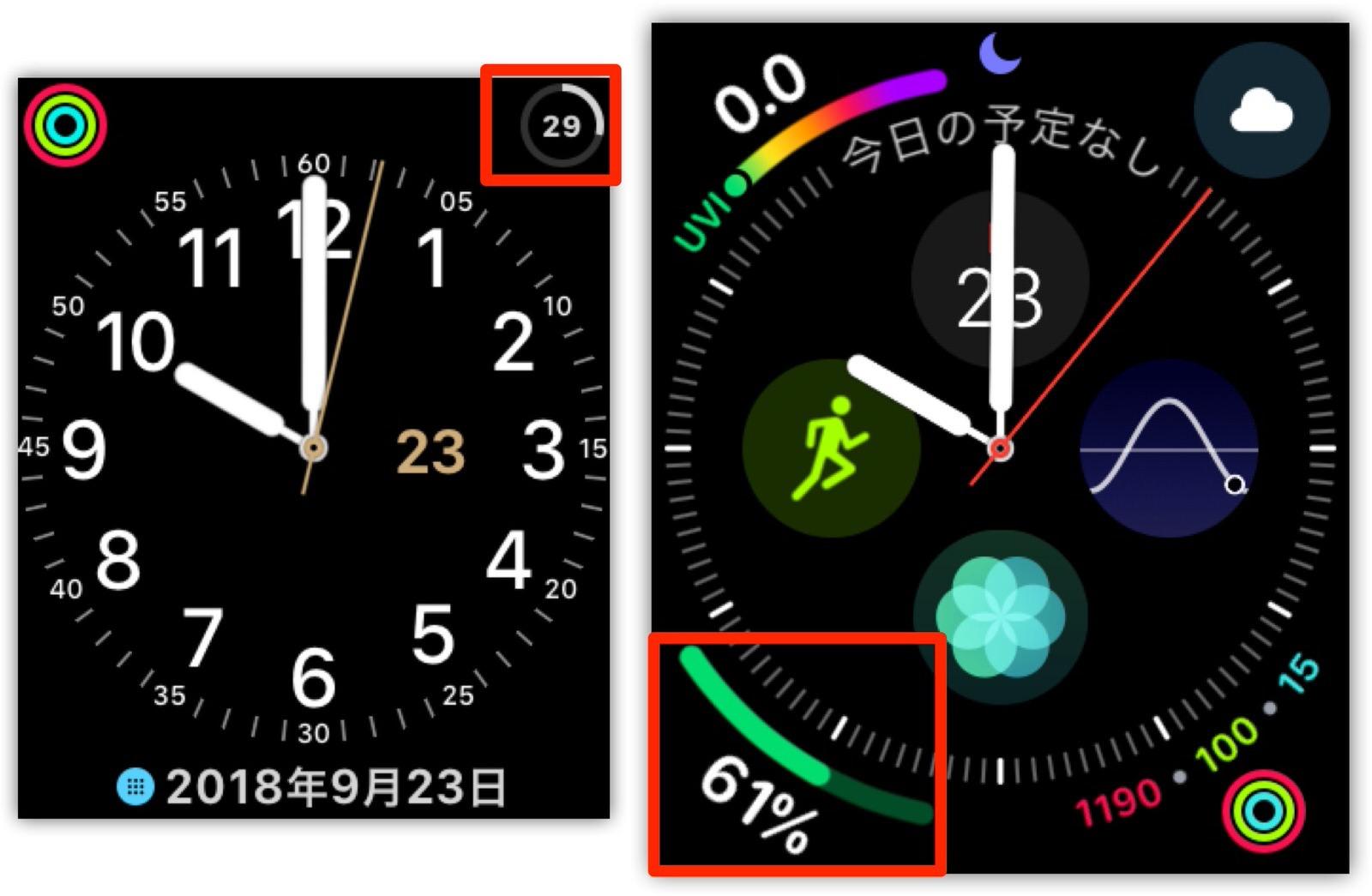 Apple Watch Series 4 −10