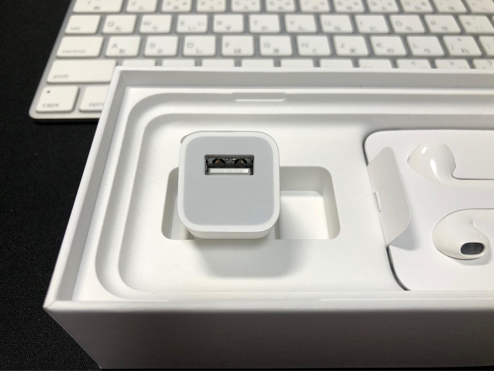 USB電源アダプタ