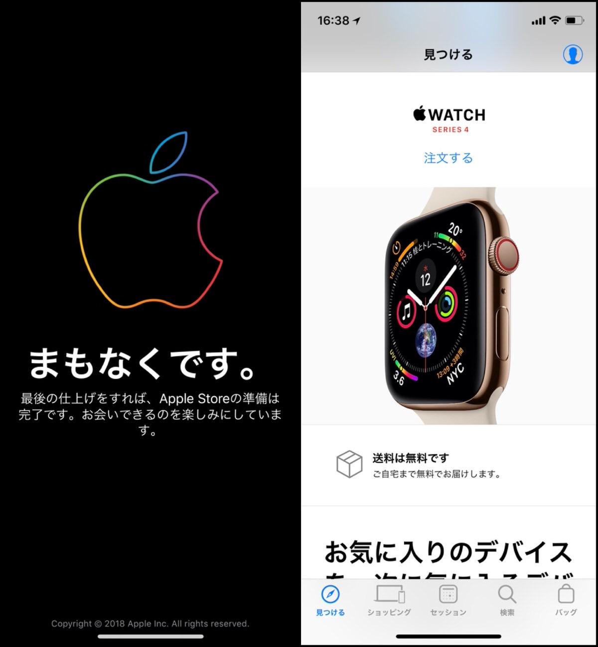 Apple Watch Series 4(GPSモデル)- 44mmスペースグレイアルミニウムケースとブラックスポーツバンド-2