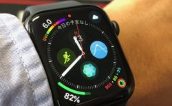 [Apple]新型「Apple Watch Series 4」のバッテリー駆動時間が何時間持続するのか試してみたよ
