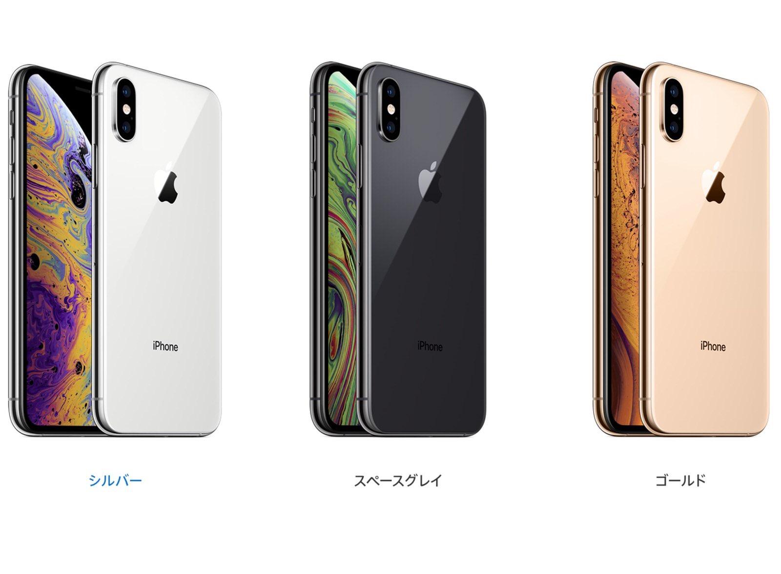 iPhone XS-5