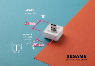 [iPhone]「スマートロックSESAME セサミmini」のWi-Fiアクセスポイントについて質問してみたよ