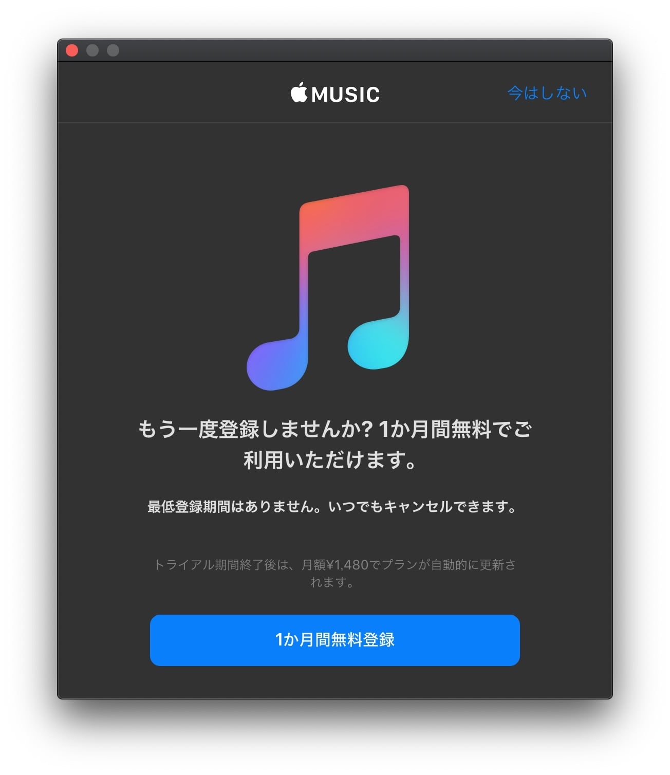 Apple Music−2