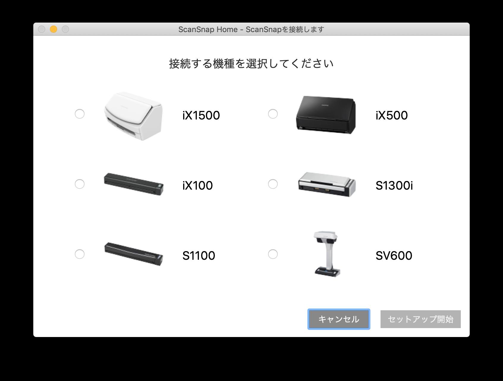 ScanSnap iX1500-22