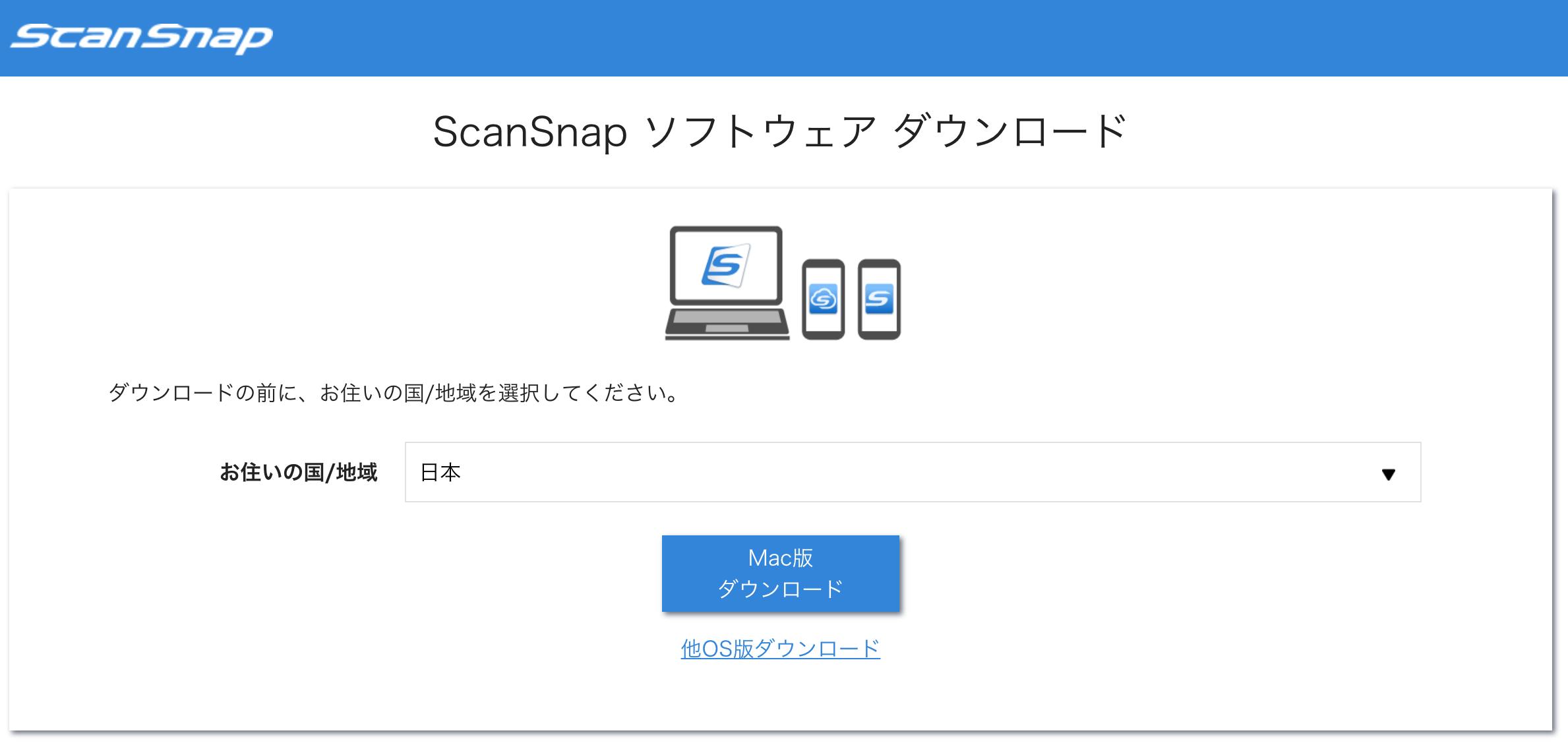 ScanSnap iX1500-19