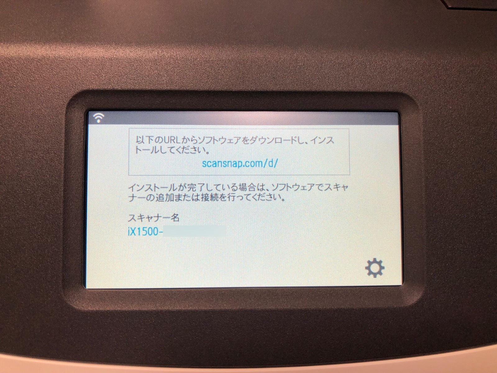 ScanSnap iX1500-20