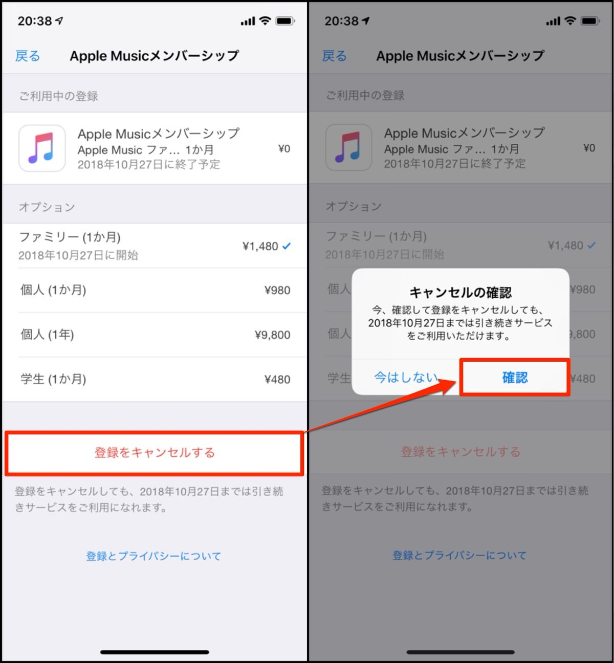 Apple Music-4