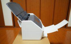 [ScanSnap]待ちに待った新製品「ScanSnap iX1500」が届いたので早速開封の儀を行ってみたよ