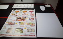 [ScanSnap]新製品ScanSnap iX1500でA3版をそのままスキャンしたらうまくいったよ
