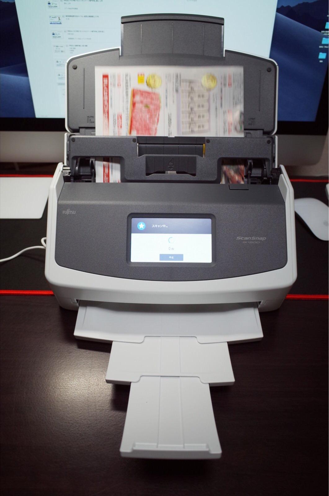 ScanSnap iX1500-4