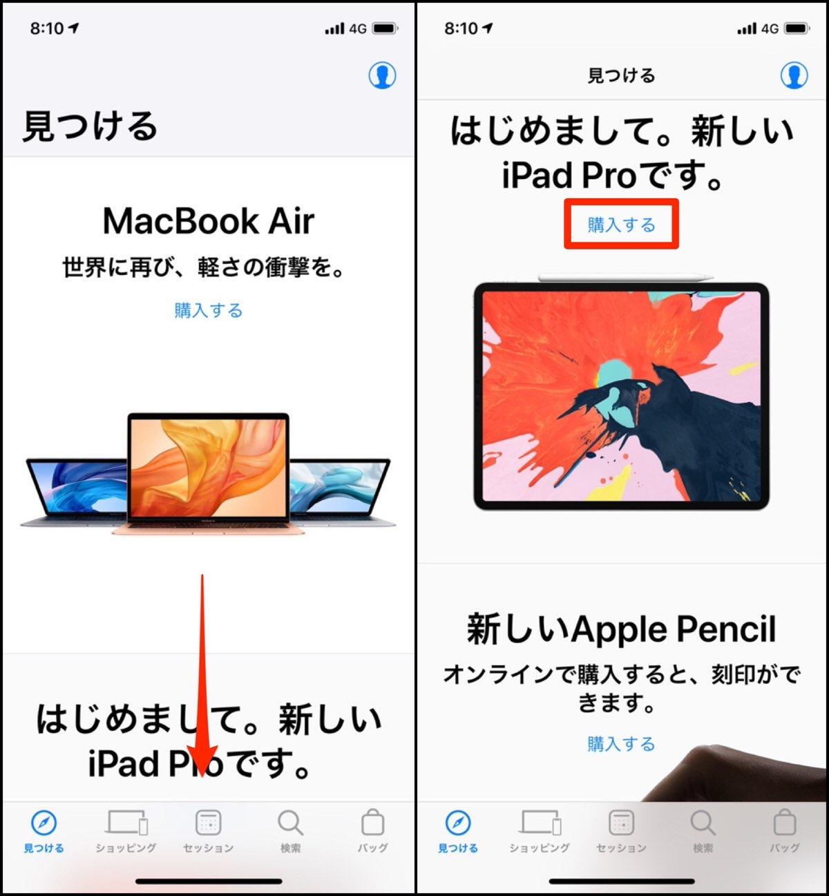 新型iPad Pro-1
