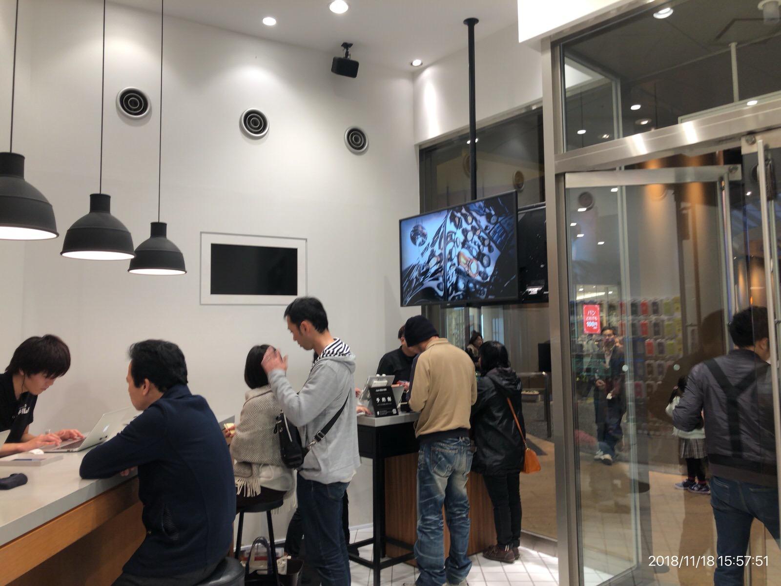 Apple正規サービスプロバイダーカメラのキタムラ-2