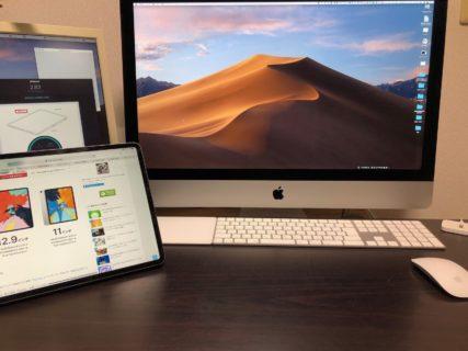 [iPad Pro]仕事及びプライベートでのiPad Proの設置スタイルはこんなふうに置いてるよ