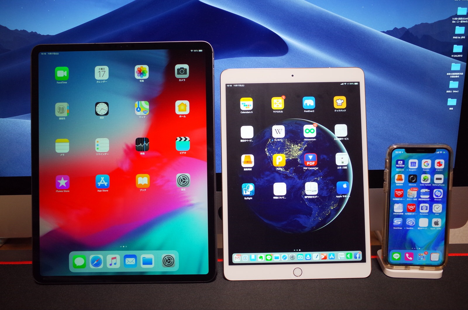 新型 iPad Pro 12.9インチ スペースグレイ 256GB セルラー版-19