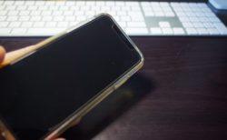 [iPhone]意図しないときに iPhone  がスリープ解除しないように設定してみたよ
