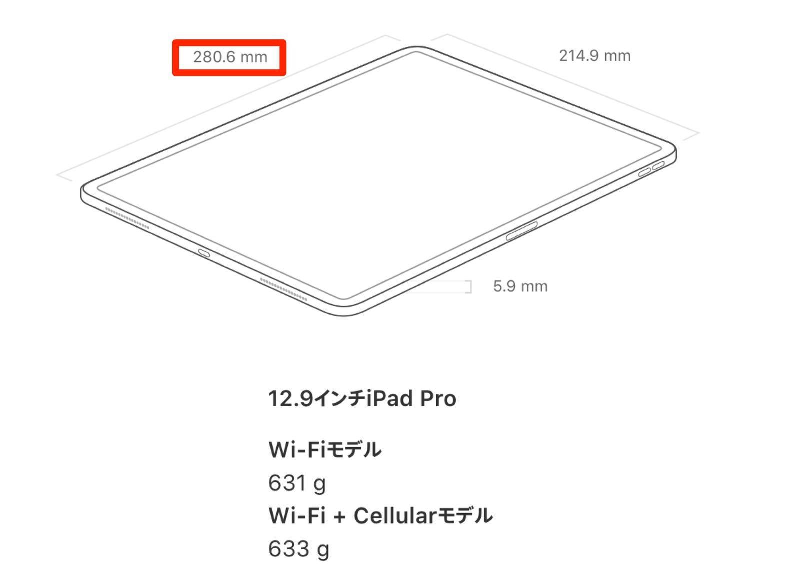 iPad Pro 12.9-1