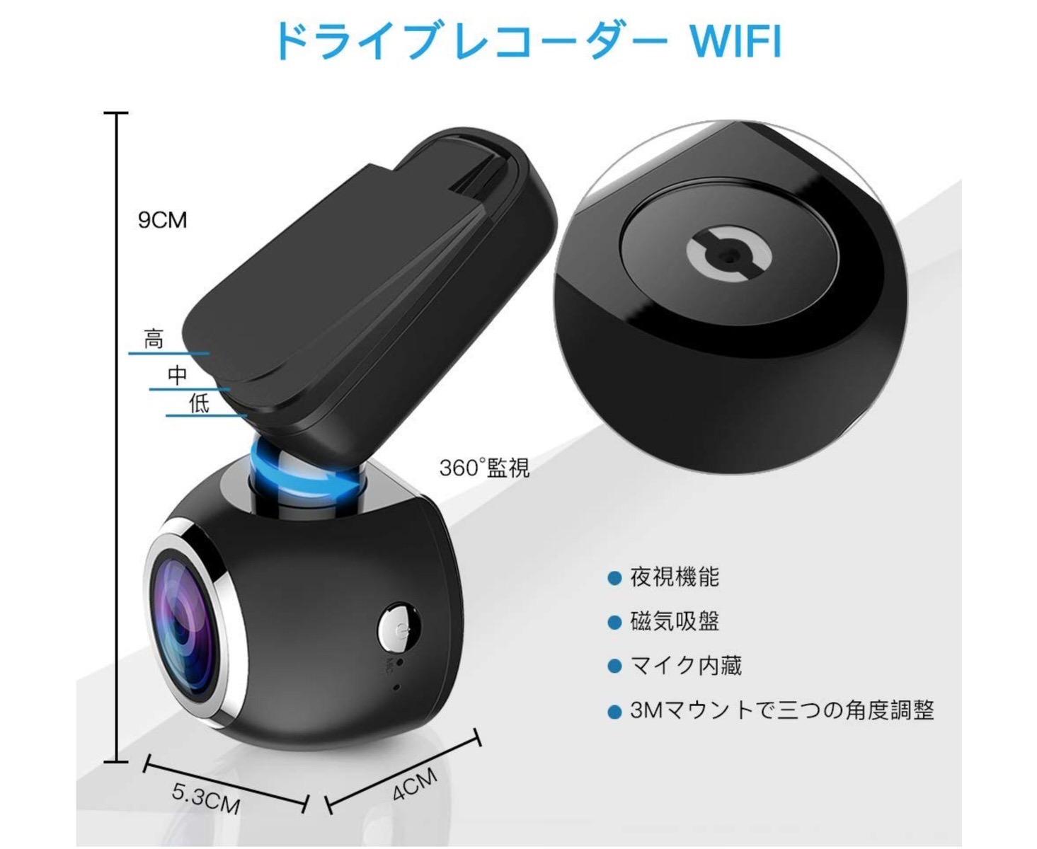 ドライブレコーダー WiFi【2018年最新版】HQBKiNG WiFi ドラレコ 1080PフルHD SONYセンサー搭載 高画質 ミニ 小型車載カメラ-5