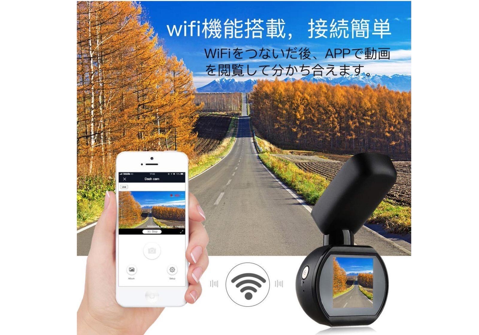 ドライブレコーダー WiFi【2018年最新版】HQBKiNG WiFi ドラレコ 1080PフルHD SONYセンサー搭載 高画質 ミニ 小型車載カメラ-2
